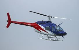 1491996325!!-!!AirprtHelicopter1.jpg